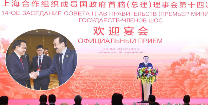 China hopes SCO prime ministers' meeting promotes industrial cooperation